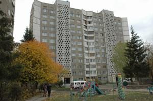 Квартира Гонгадзе Георгія просп. (Радянської України просп.), 4, Київ, Z-651283 - Фото