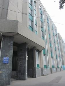 Офіс, Малевича Казимира (Боженка), Київ, D-30941 - Фото