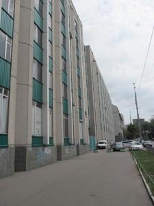 Офис, Малевича Казимира (Боженко), Киев, D-30937 - Фото2