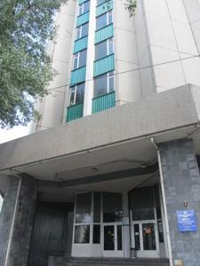 Офіс, Малевича Казимира (Боженка), Київ, D-30941 - Фото 4