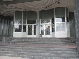 Офіс, Малевича Казимира (Боженка), Київ, D-30941 - Фото 3
