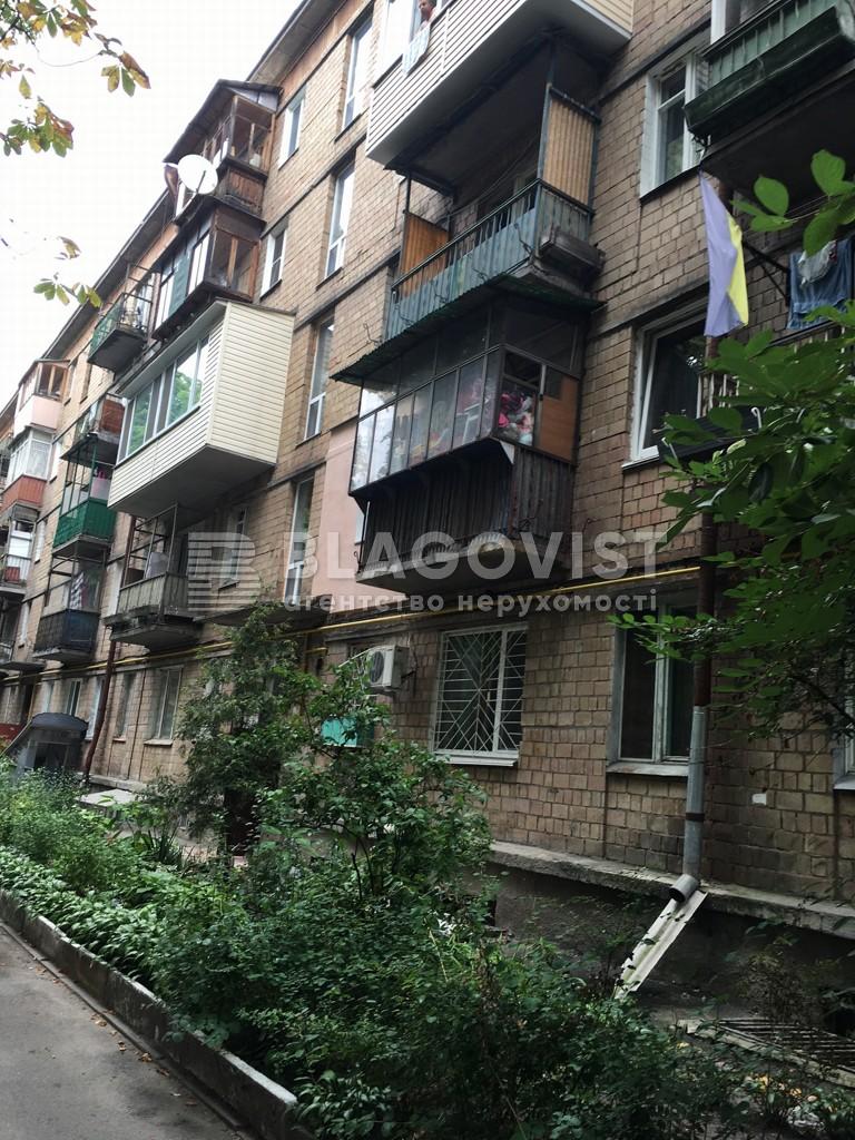 Квартира Z-696510, Уманская, 35, Киев - Фото 1