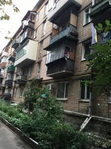 Квартира Уманська, 35, Київ, M-37574 - Фото