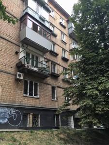 Квартира Уманська, 35, Київ, Z-1016653 - Фото2