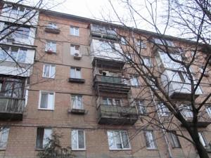 Квартира Уманська, 35, Київ, Z-1016653 - Фото3