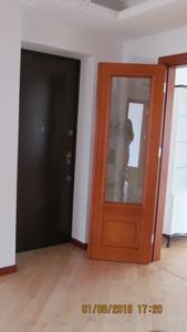 Квартира Інститутська, 18б, Київ, B-80319 - Фото 12