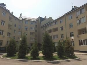 Квартира F-39441, Борщаговская, 30а, Петропавловская Борщаговка - Фото 7