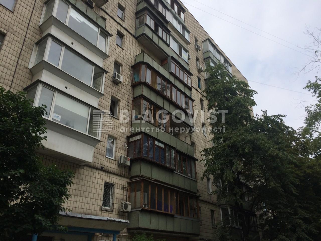 Квартира C-109321, Предславинская, 12, Киев - Фото 3