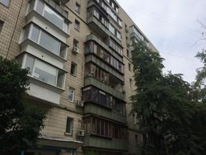 Квартира Предславинська, 12, Київ, Z-221 - Фото 4