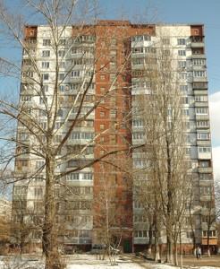 Квартира Королева просп., 12и, Киев, Z-1053993 - Фото3
