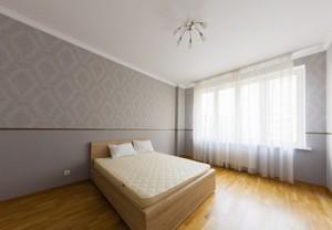 Квартира Черновола Вячеслава, 29а, Киев, C-100297 - Фото 10