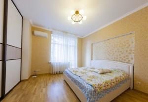 Квартира Черновола Вячеслава, 29а, Киев, C-100297 - Фото 11