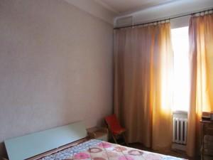 Квартира A-91256, Большая Васильковская, 36, Киев - Фото 6