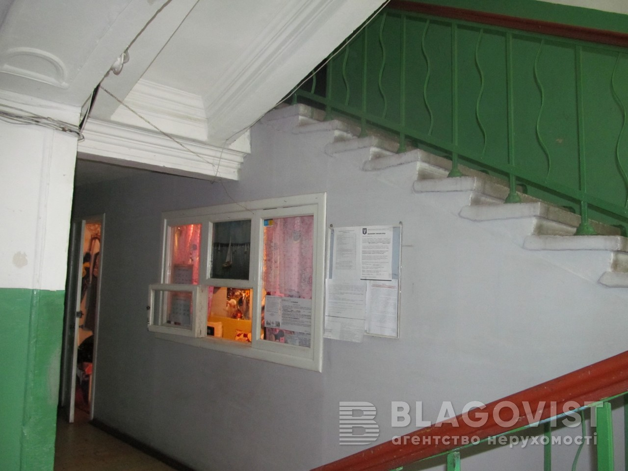 Квартира A-91256, Велика Васильківська, 36, Київ - Фото 13