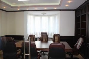 Офис, Институтская, Киев, A-106093 - Фото3