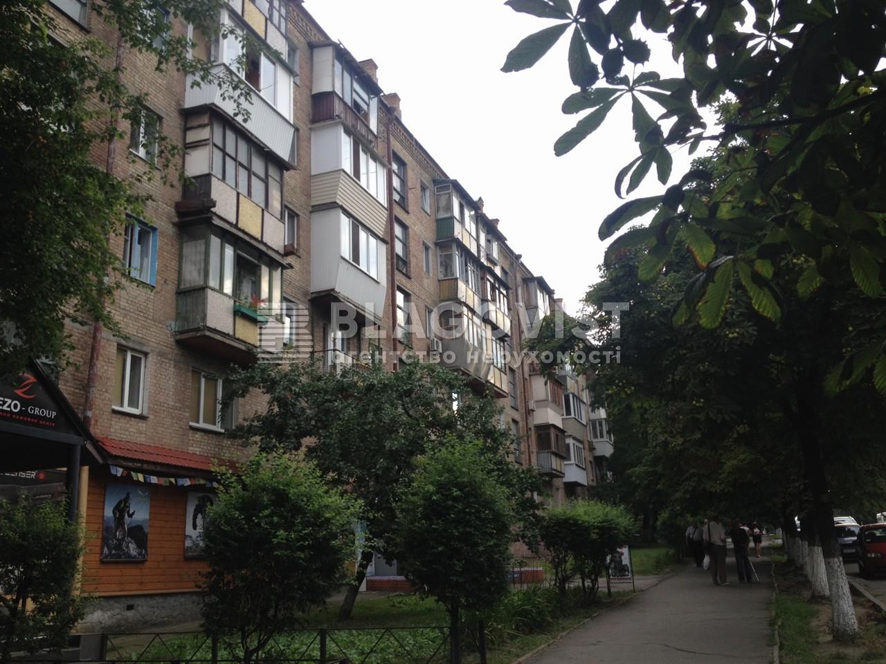 Нежилое помещение, Дегтяревская, Киев, P-25368 - Фото 1