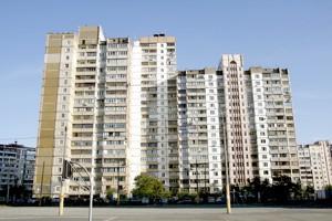 Квартира Бальзака Оноре де, 58, Київ, A-106080 - Фото 1