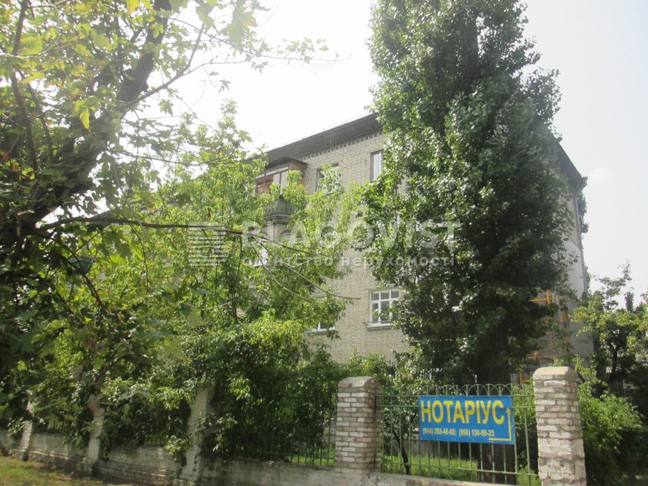 Квартира M-39585, Строителей, 41, Киев - Фото 2
