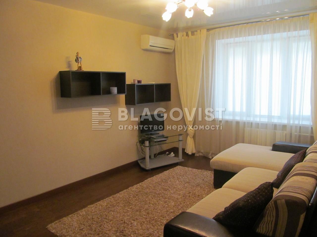 Квартира C-102854, Рыбальская, 8, Киев - Фото 6