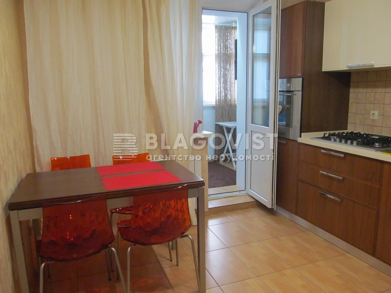Квартира C-102854, Рыбальская, 8, Киев - Фото 7
