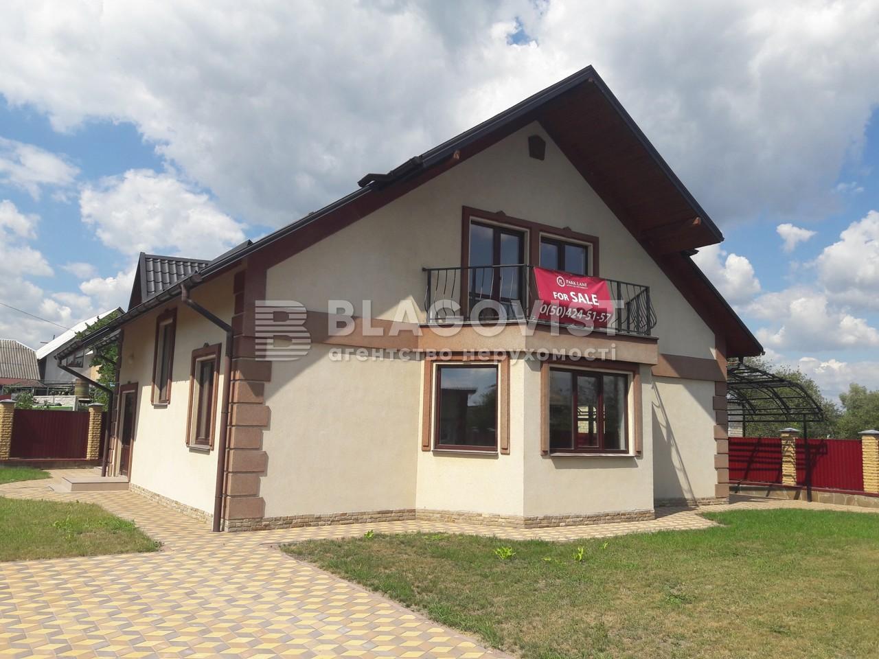 Дом Z-1802224, Ходосовка - Фото 1
