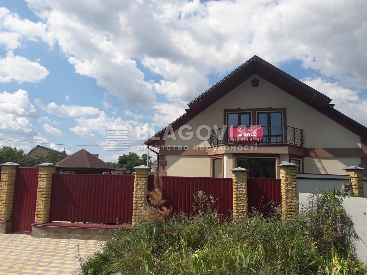 Дом Z-1802224, Ходосовка - Фото 2