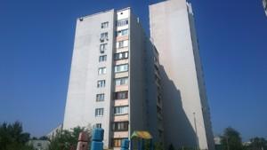 Квартира Новаторов, 22в, Киев, Z-642723 - Фото