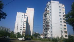 Квартира Новаторов, 22в, Киев, Z-642723 - Фото 6