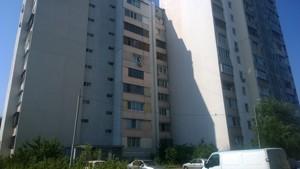 Квартира Новаторів, 22а, Київ, B-80758 - Фото1