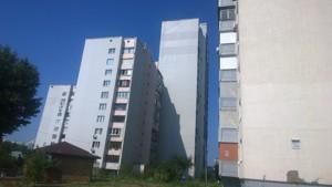 Квартира Новаторов, 22в, Киев, Z-642723 - Фото 7