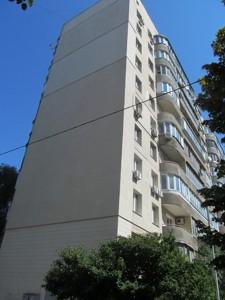 Офіс, H-41398, Мазепи Івана (Січневого Повстання), Київ - Фото 4