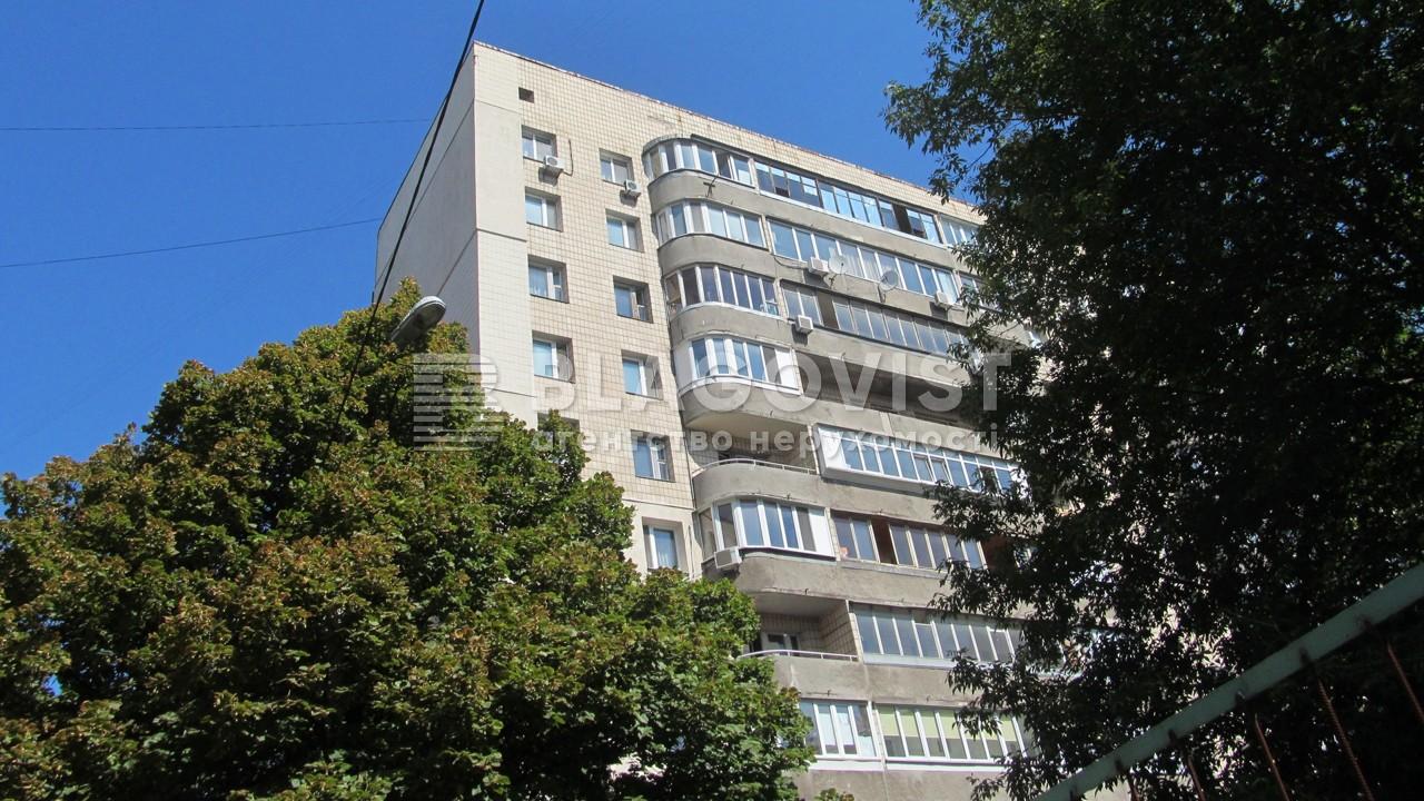 Офіс, H-41398, Мазепи Івана (Січневого Повстання), Київ - Фото 3
