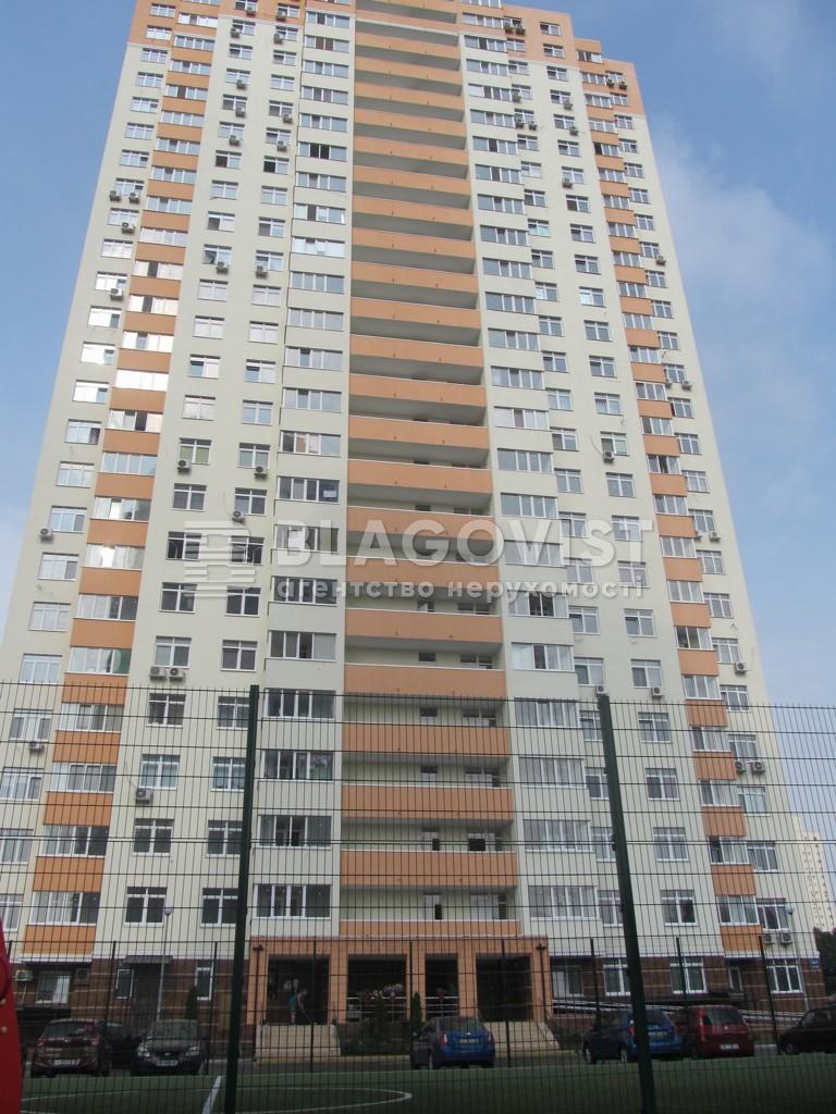 Нежилое помещение, R-30966, Воскресенская, Киев - Фото 3