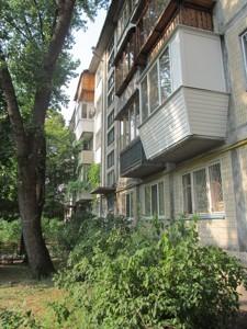 Квартира Верховного Совета бульв., 14а, Киев, R-18518 - Фото