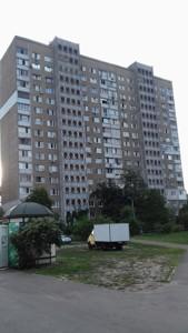 Квартира Озерная (Оболонь), 26, Киев, Z-627820 - Фото2
