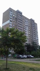 Квартира Озерная (Оболонь), 26, Киев, Z-627820 - Фото