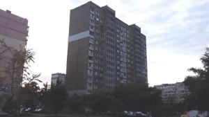 Квартира Озерная (Оболонь), 26, Киев, Z-627820 - Фото3