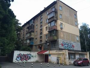 Квартира Покотила Володимира (Картвелішвілі), 3в, Київ, Z-815870 - Фото