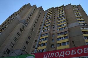 Квартира Коласа Якуба, 2, Киев, L-1711 - Фото3
