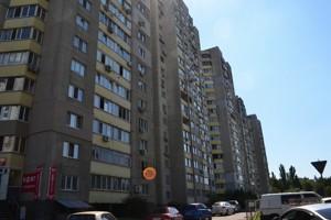 Квартира Коласа Якуба, 2, Киев, L-1711 - Фото2