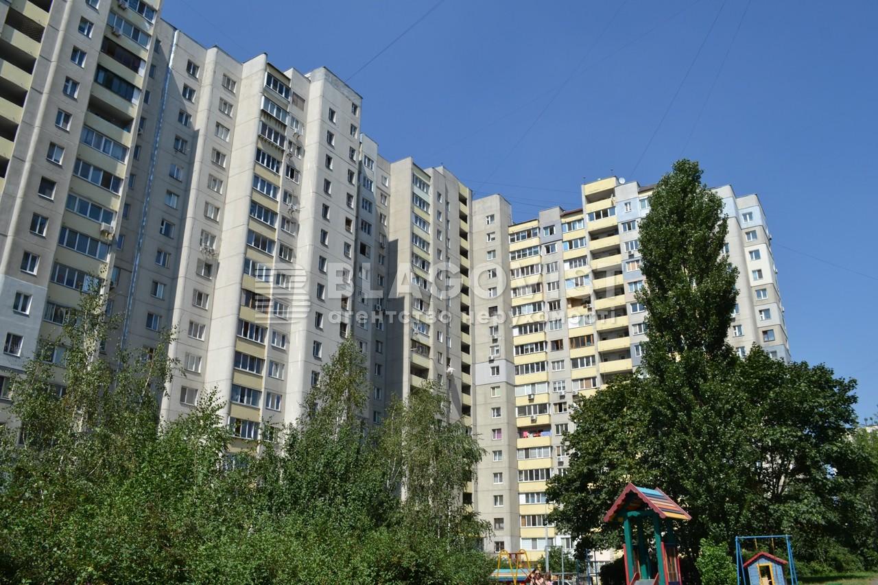 Квартира E-38291, Коласа Якуба, 2, Киев - Фото 2