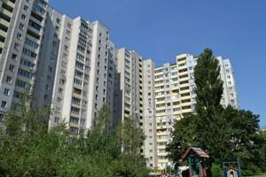 Квартира Коласа Якуба, 2, Киев, P-23706 - Фото
