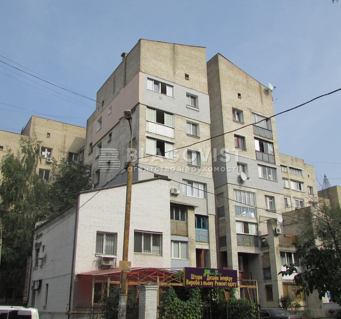Квартира H-42228, Межигорская, 61, Киев - Фото 1