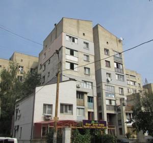 Квартира Межигорская, 61, Киев, C-103127 - Фото 1