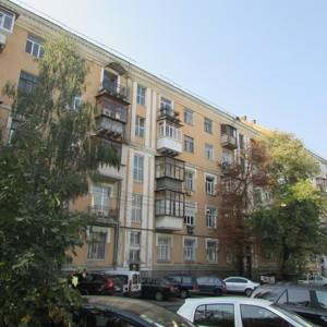 Квартира Почайнинская, 23, Киев, H-40171 - Фото