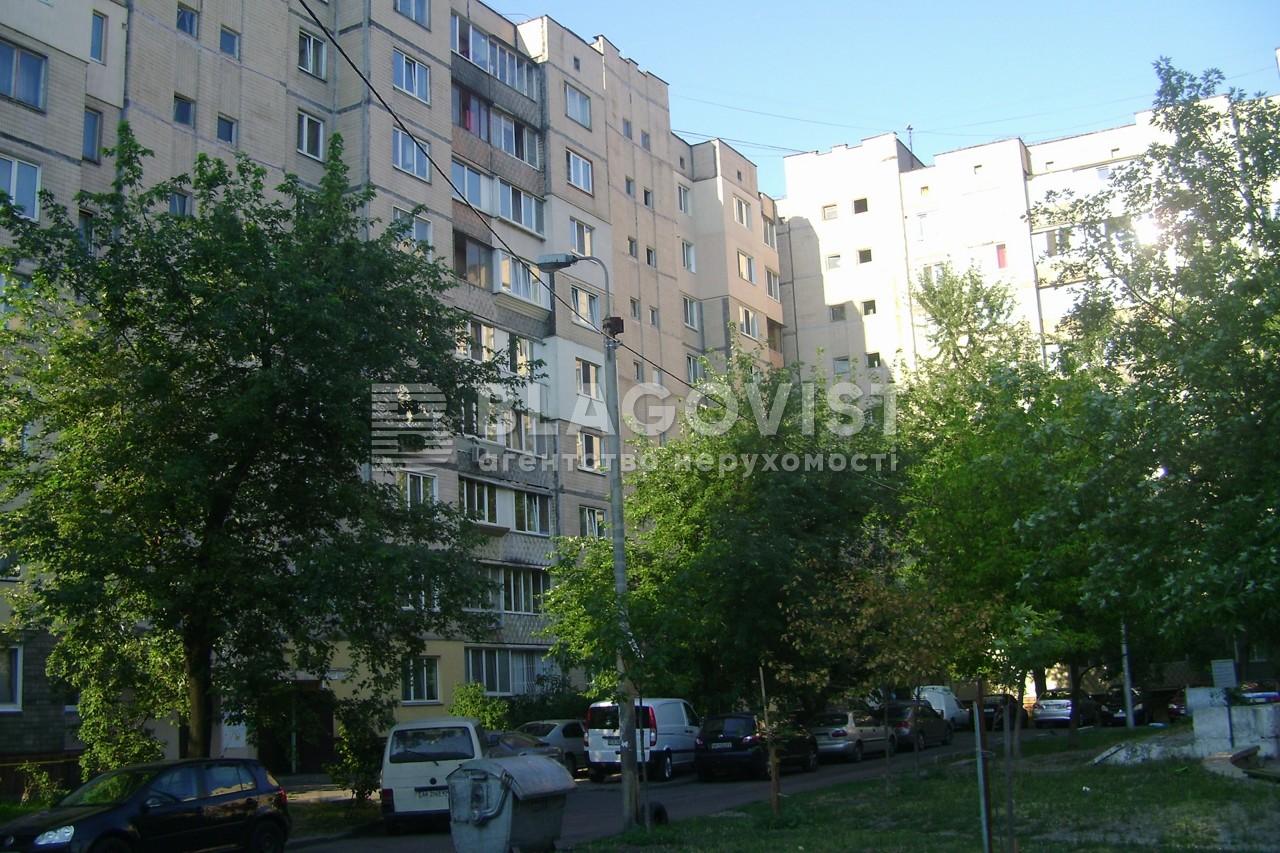 Квартира A-108538, Армянская, 3, Киев - Фото 6