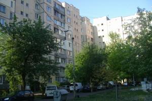 Квартира Вірменська, 3, Київ, X-13607 - Фото3