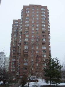 Нежитлове приміщення, Ахматової Анни, Київ, Z-527535 - Фото 8