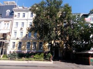 Квартира Леонтовича, 5, Киев, B-38274 - Фото