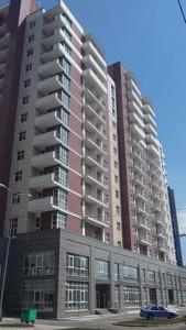 Квартира Барбюса Анри, 52/1а, Киев, Z-187460 - Фото3